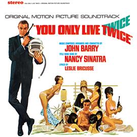 オリジナル・サウンドトラック - 007は二度死ぬ[永遠のサントラ BEST&MORE 999]
