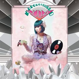 ヴァリアス - MADEMOISELLE YULIA / NEON SPREAD 2
