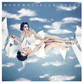 ヴァリアス - MADEMOISELLE YULIA / NEON SPREAD 3