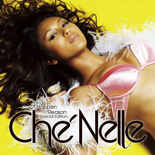 CHENELLE - TEACH ME HOW TO DANCE LYRICS