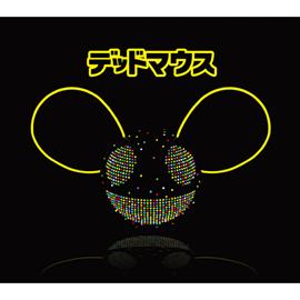 デッドマウス - デッドマウス