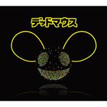 デッドマウス