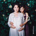 NHKドラマ10「マドンナ・ヴェルデ」OST