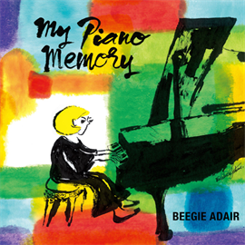 ビージー・アデール - My Piano Memory
