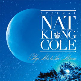 ナット・キング・コール - 永遠のナット・キング・コール~フライ・ミー・トゥ・ザ・ムーン~