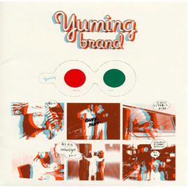 荒井由実 - YUMING BRAND