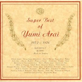 荒井由実 - Super Best of Yumi Arai