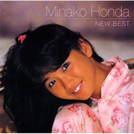 本田美奈子 - NEW BEST 1500