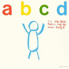 忌野清志郎 - abcd