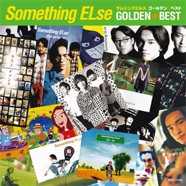 Something ELse - ゴールデン☆ベスト Something ELse