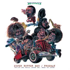 SUPER BUTTER DOG - FREEWAY -EMI ROCKS The First-