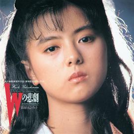 久石 譲 - Wの悲劇 オリジナル・サウンドトラック