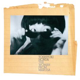 本多俊之 - マルサの女 オリジナル・サウンドトラック