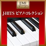 J-HITS ピアノ・コレクション - プレミアム・ツイン・ベスト・シリーズ
