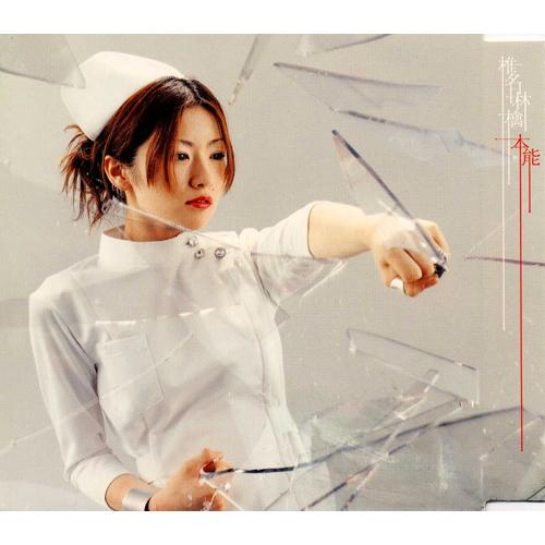 シングル「本能」のジャケットでナース服を着る椎名林檎