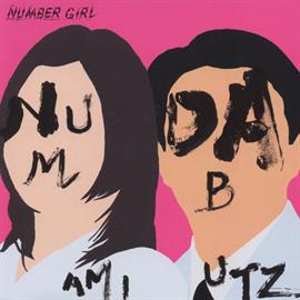ナンバーガール - NUM-AMI-DABUTZ