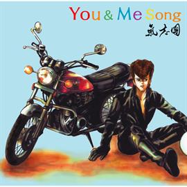 氣志團 - You&Me Song