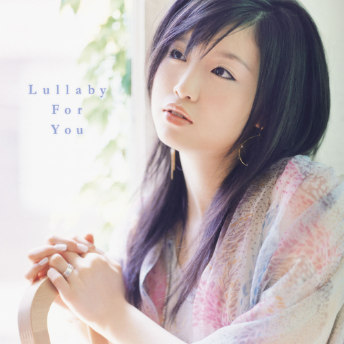 Lullaby For You[CD] - JYONGRI ...