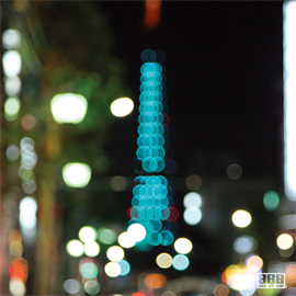 Base Ball Bear - 初恋<初回生産限定盤>