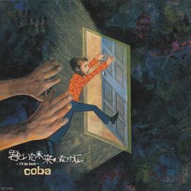 coba - 君といた未来のために-I'll be back-