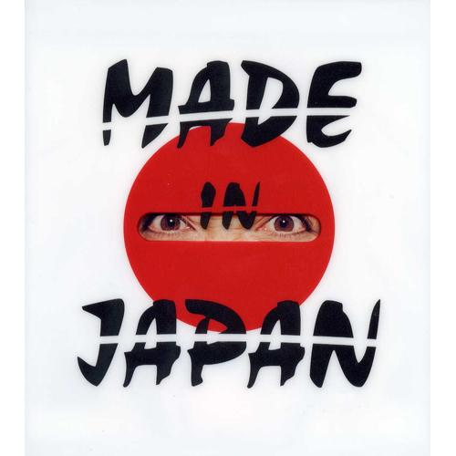 MADE IN JAPAN[CD] - SEX MACHIN...