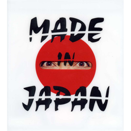 SEX MACHINEGUNS - MADE IN JAPAN