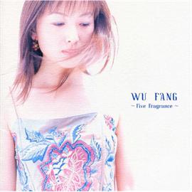 ウーファン(伍芳) - 〜Five Fragrance〜