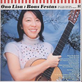 小野リサ - Boas Festas(通常盤)