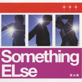 Something ELse - 光の糸