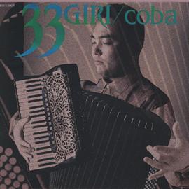 coba - 33 GIRI
