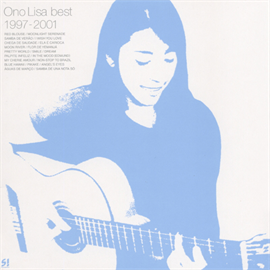 小野リサ - BEST 1997-2001