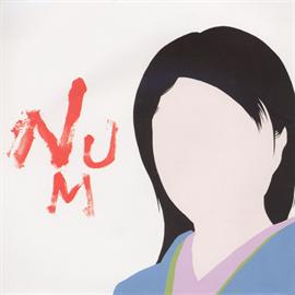 ナンバーガール - NUM-HEAVYMETALLIC