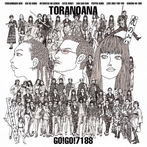 how to buy from toranoana
