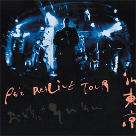 PE'Z - REALIVE TOUR 2002 ~おどらにゃそんそん~ in TOKYO