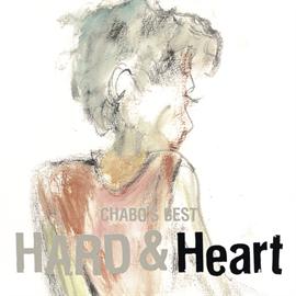仲井戸麗市 - CHABO'S BEST HARD & Heart <Heart編>