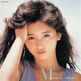 本田美奈子 - M'シンドローム