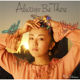 高宮マキ - Always be there