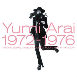 荒井由実 - Yumi Arai 1972-1976