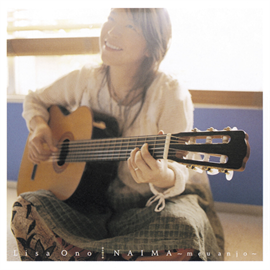 小野リサ - NAIMA