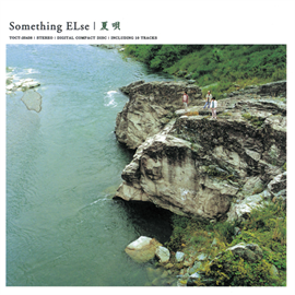 Something ELse - 夏唄