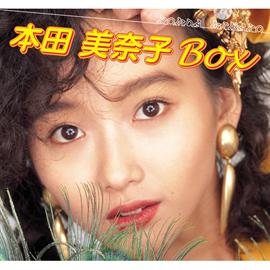 本田美奈子 - 本田美奈子 BOX