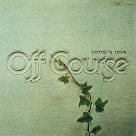オフコース - SONG IS LOVE