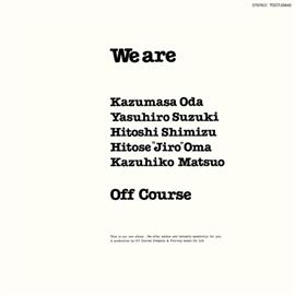 オフコース - We are
