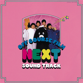 オフコース - NEXT SOUND TRACK