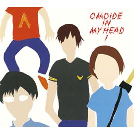 ナンバーガール - OMOIDE IN MY HEAD 1 ~BEST&B-SIDES~