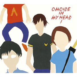 ナンバーガール - OMOIDE IN MY HEAD 1 ~BEST&B-SIDES~