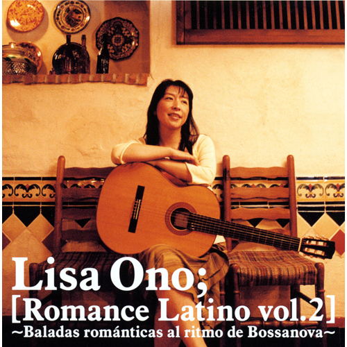 romance latino vol 2 cd 小野リサ universal music japan
