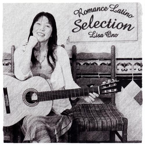 romance latino selection cd 小野リサ universal music japan