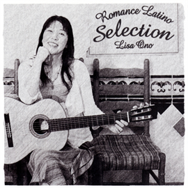 小野リサ - Romance Latino Selection