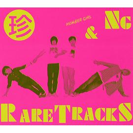 ナンバーガール - 『OMOIDE IN MY HEAD 4 ~丸珍NG & RARE TRACKS~ 初回生産限定盤 CD2枚組+DVD1枚』